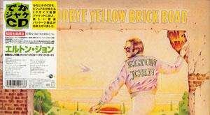 12 inch CD replica of Elton John\'s Goodbye Yellow Brick Road