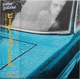 Gabriel, Peter  - Peter Gabriel I (aka Car)