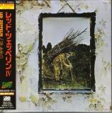 Led Zeppelin - IV (aka Zoso)