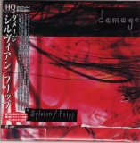 Sylvian, David & Fripp, Robert : Damage : cover