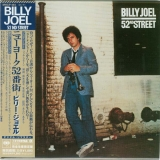 Joel, Billy - 52nd Street