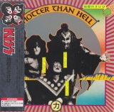 Kiss : Hotter Than Hell : cover