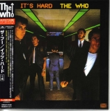 Who (The) - It's Hard +4