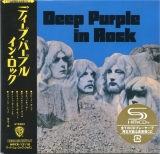 Deep Purple : In Rock : cover