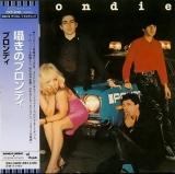 Blondie - Plastic Letters (+4)