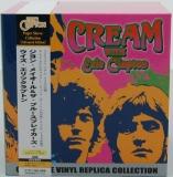 Complete Vinyl Replica Collection Box