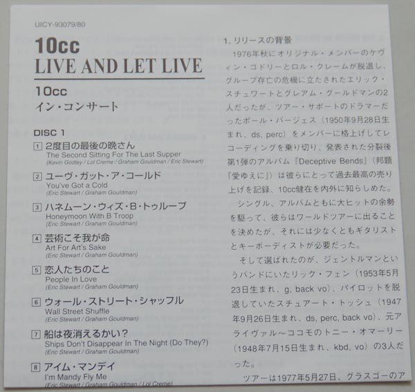 Lyric book, 10cc - Live and Let Live