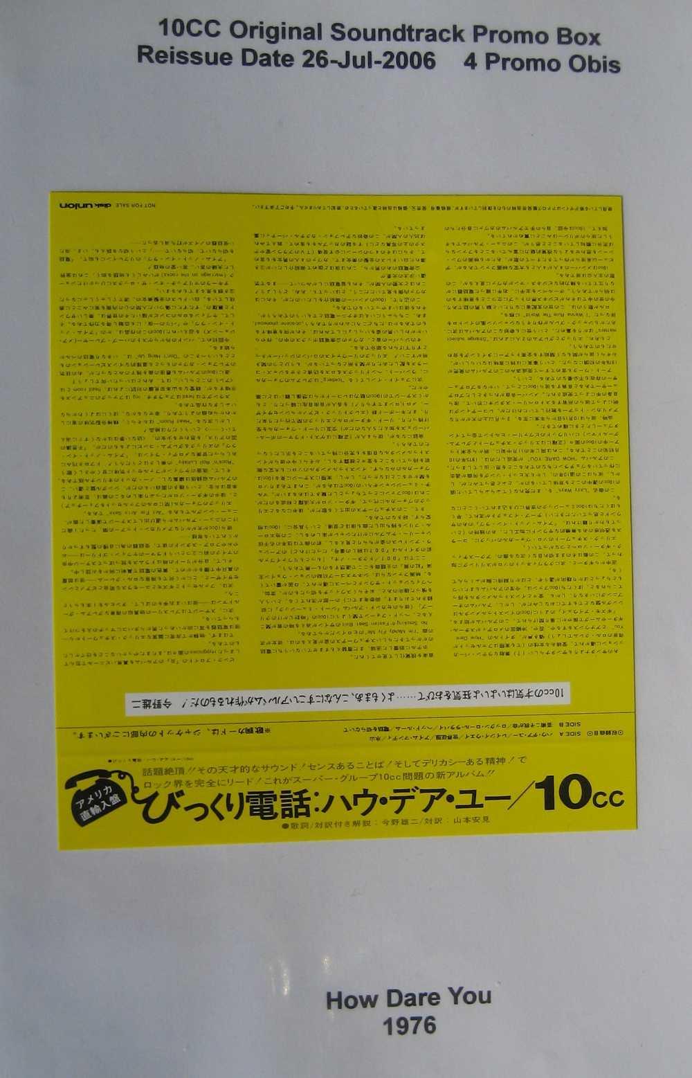 Large 4th obi (How Dare You), 10CC - Original Soundtrack Obis