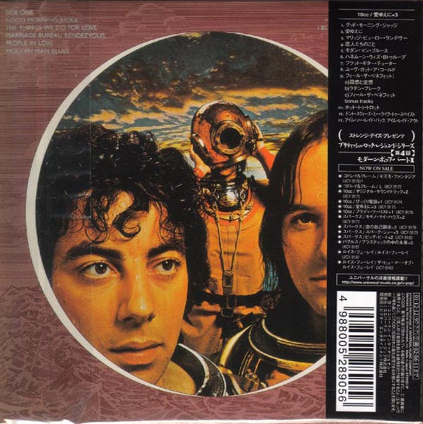 Back Cover, 10cc - Deceptive Bends (+3)