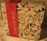 Led Zeppelin III Box