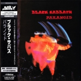 Black Sabbath : Paranoid : cover