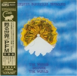 Front cover (main) image of VICP-63335 : Premiata Forneria Marconi (PFM) : The World Became The World