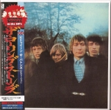Rolling Stones (The) - Between The Buttons (UK)
