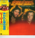 Bee Gees, Spirits Having Flown  cover image