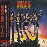 Kiss : Destroyer : cover