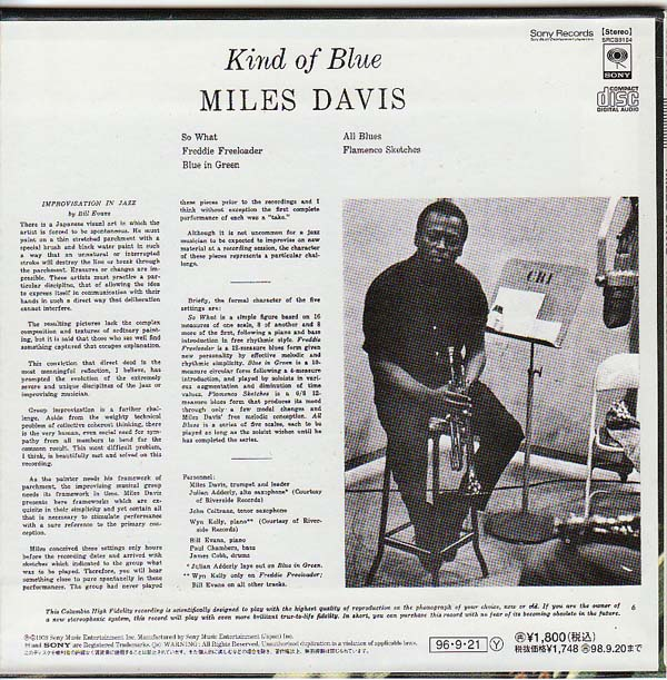 Back, Davis, Miles - Kind Of Blue