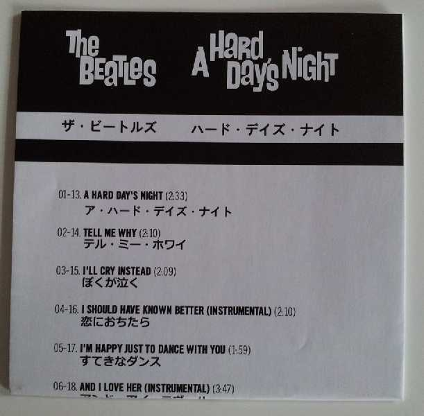 , Beatles (The) - A Hard Day's Night