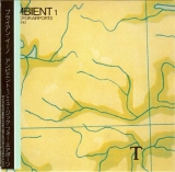Eno, Brian - Ambient 1 - Music For Airports