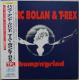 T Rex (Bolan, Marc) - Bump 'n' Grind