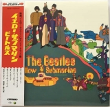 Beatles (The) : Yellow Submarine [Encore Pressing] : cover
