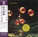 Deep Purple : Who Do We Think We Are! : cover