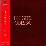 Bee Gees, Odessa  cover image