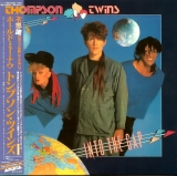 Thompson Twins - Into The Gap +4