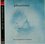 Tangerine Dream : Phaedra : cover