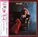 Joplin, Janis (Full Tilt Boogie) - Pearl +4