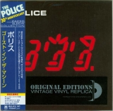 Police (The) - Ghost Authorised Universal Phoney Japanese Mini LP