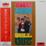 Sell Out - Japan cover