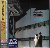 Depeche Mode : Some Great Reward : cover