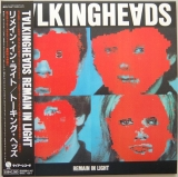 Talking Heads - Remain In Light + 4