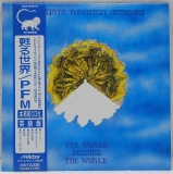 Premiata Forneria Marconi (PFM) - The World Became The World