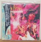 Hendrix, Jimi : Live At The LA Forum : cover