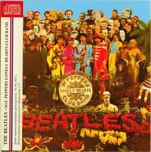 Sgt Pepper's Cutout Kit