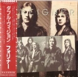 Foreigner : Double Vision : cover