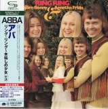 Abba - Ring Ring +3