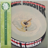Atomic Rooster - Nice and Greasy (+4)