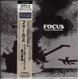 Focus, Ship Of Memories cover image