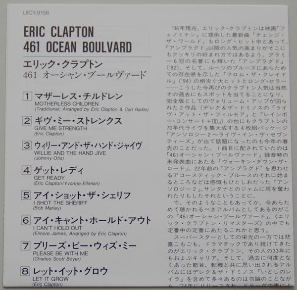 Lyric book, Clapton, Eric - 461 Ocean Boulevard