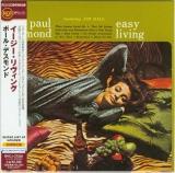 Desmond, Paul - Easy Living