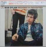 Dylan, Bob - Highway 61 Revisited