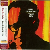 Desmond, Paul - Take Ten
