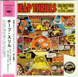 Joplin, Janis (Big Brother & The Holding Company) - Cheap Thrills +4