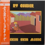 Cooder, Ry : Chicken Skin Music : cover