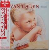 Van Halen : 1984 : cover