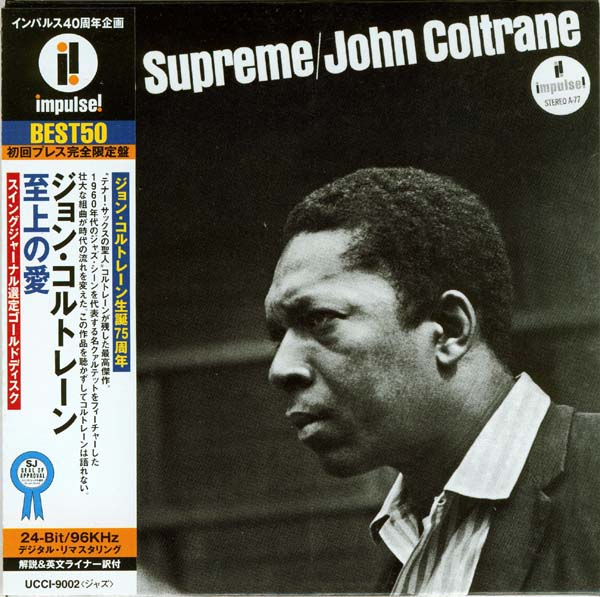 UCCI Coltrane Series Obi (obverse)