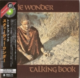 Wonder, Stevie - Talking Book