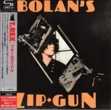T Rex (Tyrannosaurus Rex) - Bolan's Zip Gun